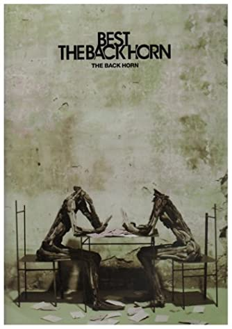 THE BACK HORN/BEST THE BACK HORN (バンド・スコア)