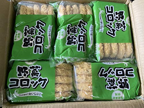 野菜コロッケ 100個 (60g×10個入り×10PC) 業務用 冷凍 ケース販売
