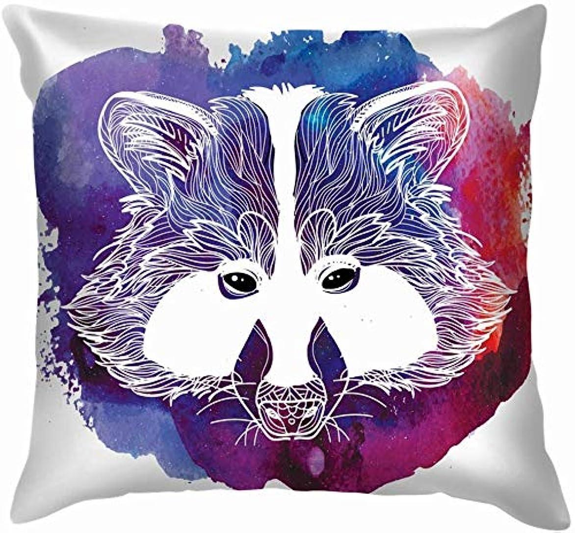 移行する告発テンポアライグマ頭犬描画動物野生動物大人芸術投げ枕カバーホームソファクッションカバー枕ギフト45×45センチ