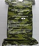 軍事ロシア陸軍Food 2017-2019レーションDaily Pack MRE非常食COMBATT