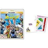 【メーカー特典付き】ズートピア MovieNEX [ブルーレイ+DVD+デジタルコピー(クラウド対応)+MovieNEXワールド] [Blu-ray] (【特典】オリジナル・ステーショナリーセット - ディズニー スプリング・キャンペーン 2021 付き)