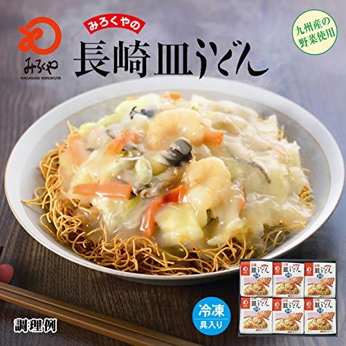 【公式】みろくや 冷凍皿うどん(麺・スープ・具材セット)6食入り
