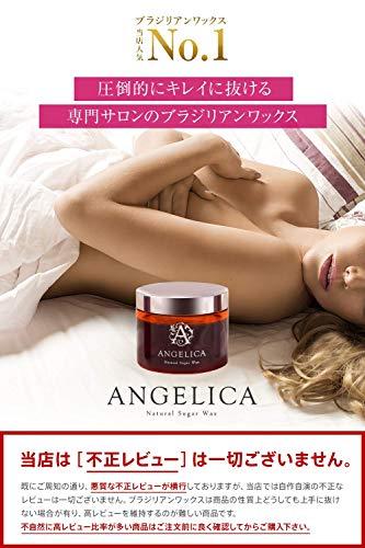 ANGELICAブラジリアンワックス女性用スターターキットデリケートゾーンvio脱毛創業10年の実績を誇る専門サロンの脱毛ワックス無添加日本製