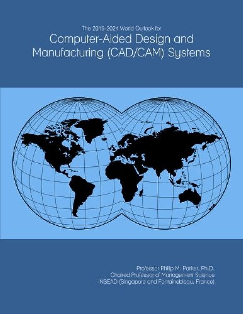 イデオロギーゆでる既にThe 2019-2024 World Outlook for Computer-Aided Design and Manufacturing (CAD/CAM) Systems