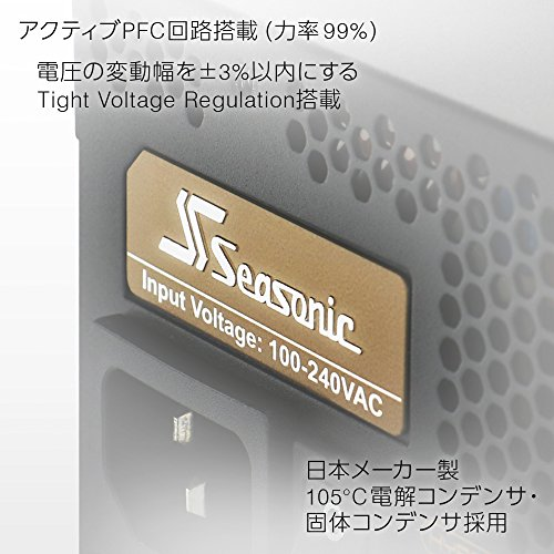SEASONIC『FocusPlusGoldSSR-FXシリーズ』