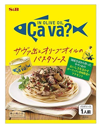 エスビー サヴァ缶とオリーブオイルのパスタソース 79.3g