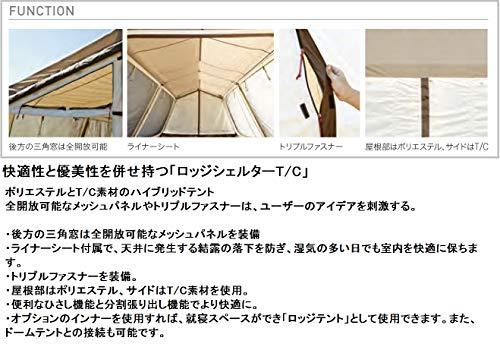 ogawa(オガワ)『ロッジシェルターT/C』
