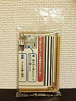 ワンピース 特製お宝カードパック トレーディングカード 5枚 カード ONE PIECE トレジャーバトル GC ゲーム