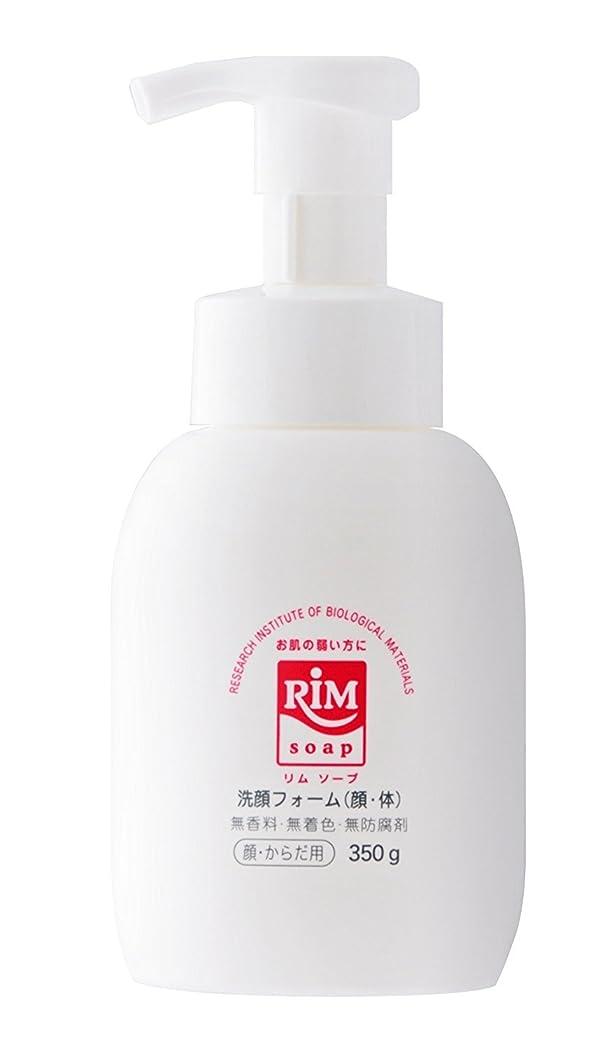 華氏活性化する誠意RIMソープ-S 350g(据置タイプ)