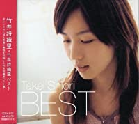 Takei Saori Best by Saori Takei (2008-02-06)