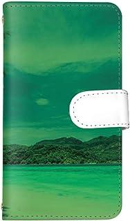 スマ通 iPhone8Plus iPhone 8 Plus 国内生産 ミラー スマホケース 手帳型 Apple アップル アイフォン エイト プラス 【C.グリーン】 浜辺 南国 海 vc-818_sp