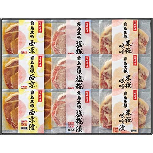 霧島黒豚ロース肉漬三昧 B894