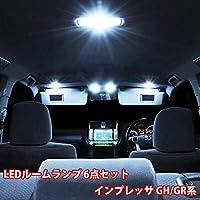 LED ルームランプ スバル インプレッサ 6点フルセット GH/GR 室内灯 SUBARU IMPREZA ルームランプセット