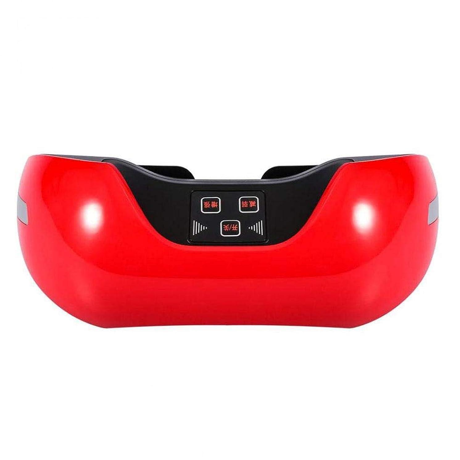 雨カナダサイバースペースアイマッサージャー-ワイヤレス3D充電式グリーンライトアイ、視力回復アイマッサージャー子供近視治療マッサージメガネ