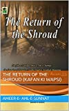 The Return of the Shroud (Kafan ki Wapsi) (English Edition)