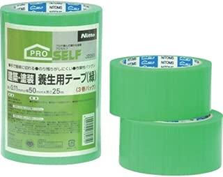 ニトムズ 建築・塗装養生用テープ(緑) 50X25 3巻パック J2261