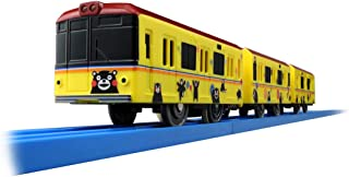 プラレール SC-09 東京メトロ銀座線 「 くまモンラッピング電車 」