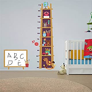Vidal Regalos Medidor de Pared Infantil con Fotos 96 cm Marron