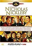 ディケンズのニコラス・ニクルビー (特別編) [DVD]
