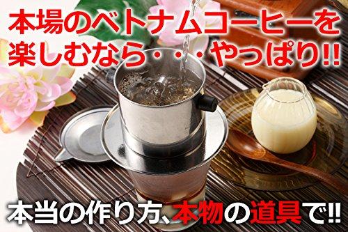 『TrungNguyen(チュングエン)ステンレスフィルター〈ベトナムコーヒー専用フィルター※レギュラーコーヒー〉』の3枚目の画像