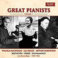 Great Pianists: Vol. 1