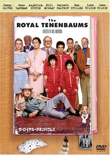 Wes Anderson - The Royal Tenenbaums [Edizione: Giappone] [Italia] [DVD]