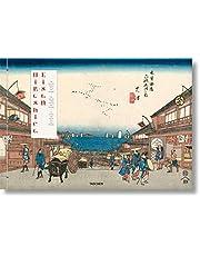 Hiroshige & Eisen. The Sixty-Nine Stations along the Kisokaido: HIROSHIGE, KISOKAIDO-TRILINGUE (Xl)