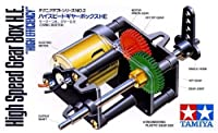 【 ハイスピード ギヤーボックス HE 】 タミヤ テクニクラフトシリーズ tk002/ 高い精度を持たせたハイスピードタイプギヤボックスの組み立てキットです