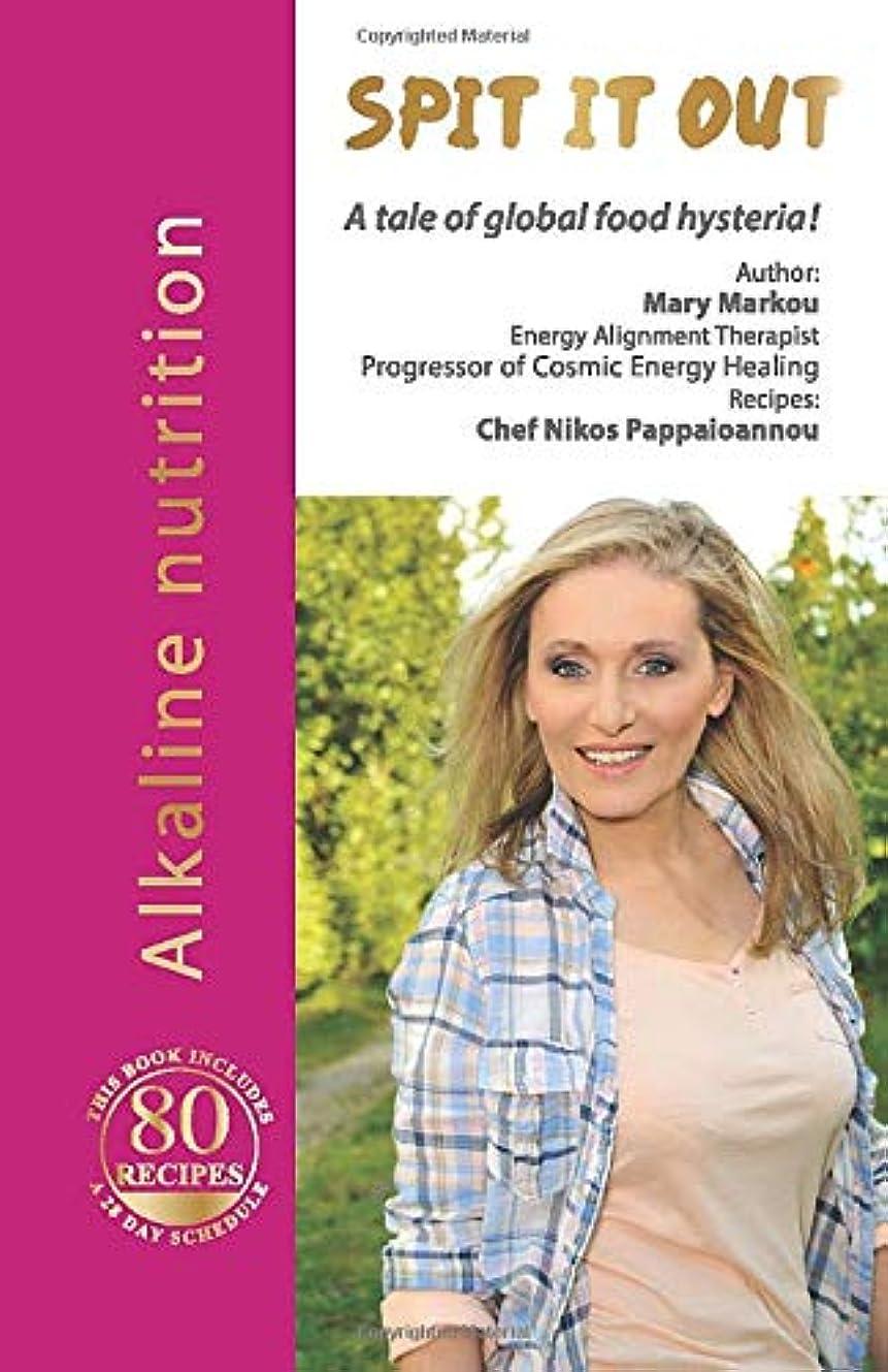 気配りのある真実に精神Spit It Out: Alkaline Nutrition