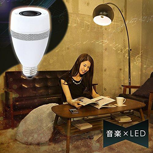 アイリスオーヤマスピーカー付LED電球口金直径26mm40形相当電球色LDF11L-G-4S