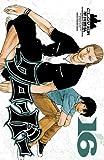 クローバー 16 (少年チャンピオン・コミックス)