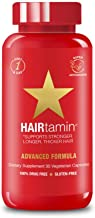 HAIRTAMIN hair treatment advance formula