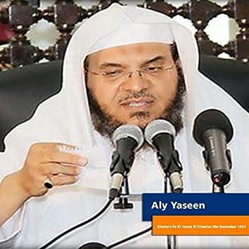 Khatera Fe El Youm El Khames Mn Ramadan