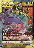 Naganadel & Guzzlord Tag Team GX - 158/236 - Ultra Rare - Cosmic Eclipse