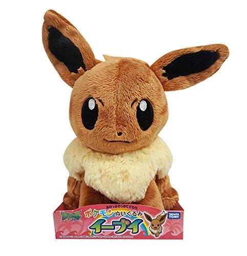Takara Tomy Pokemon Plust Toy Pelucche Eevee Évoli Evoli Height 19 cm