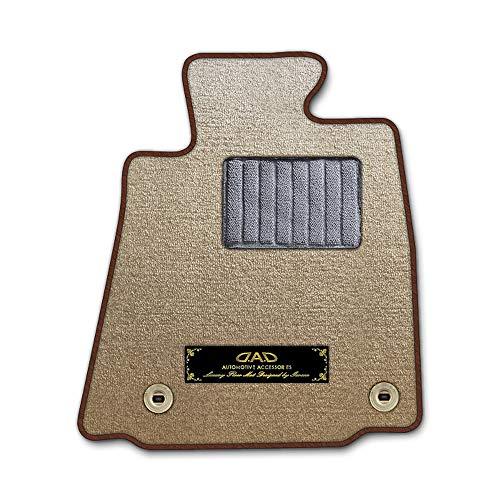 DAD ギャルソン D.A.D エグゼクティブ フロアマット TOYOTA (トヨタ) ROOMY/TANK ルーミー/タンク M900A/910A 年式H28/11〜 1台分 エレガントデザインベージュ/オーバーロック(ふちどり)カラー : ブラウン/刺