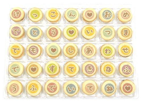 COOKIE MAIL 結婚祝いお手紙 クッキーメール(wd03-cl-cm-k-ba)