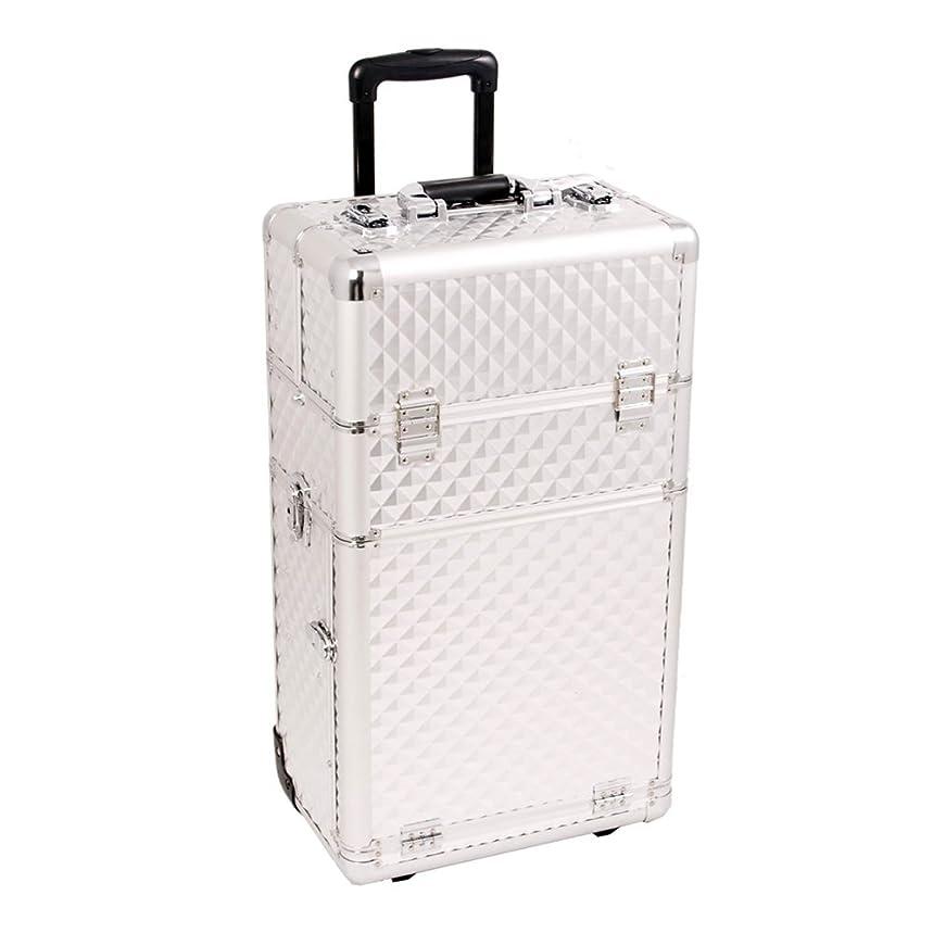 Silver Dmnd Trolley Craft/Quilting Storage Case - I3563