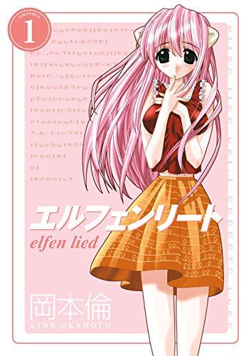 Elfen Lied Omnibus Volume 1
