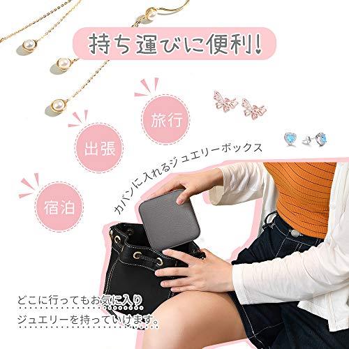 Veeアクセサリーケース携帯用ジュエリーボックスアクセサリー収納ピアス収納ネックレス指輪置きミラー付き贈り物可愛いグレー