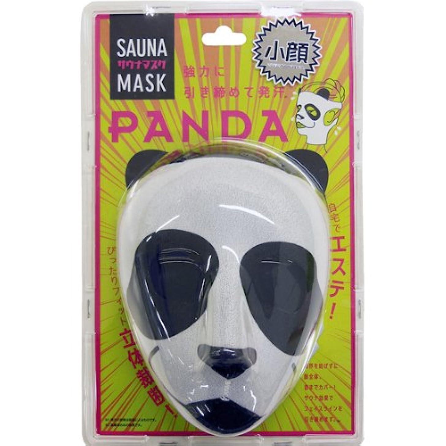 逸脱バリースクランブルコジット サウナマスク PANDA (1個)