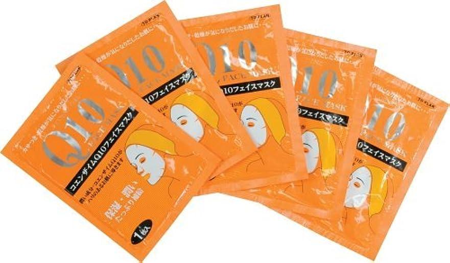 広告支援する一節【100枚セット】コエンザイムQ10フェイスマスク