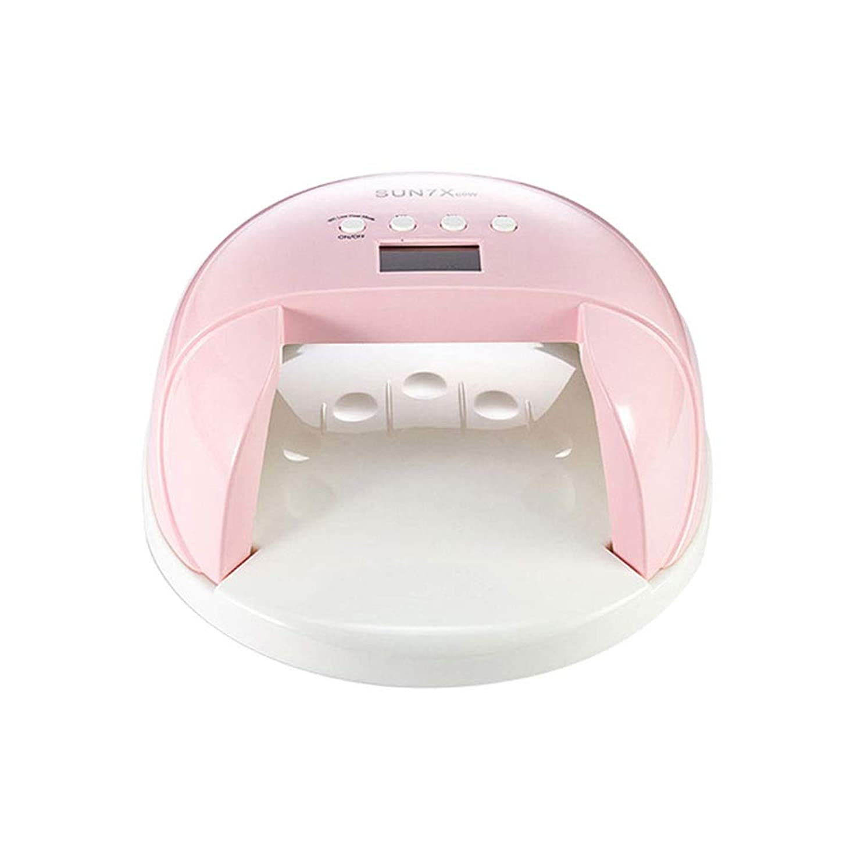 正直モールス信号分析的なネイルドライヤー, 60ワットuv ledネイルドライヤーネイル光線療法機痛みのない硬化光で自動センサー、用爪&足指 (Color : Pink)