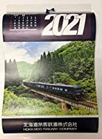 JR北海道 北海道旅客鉄道 2021年 カレンダー