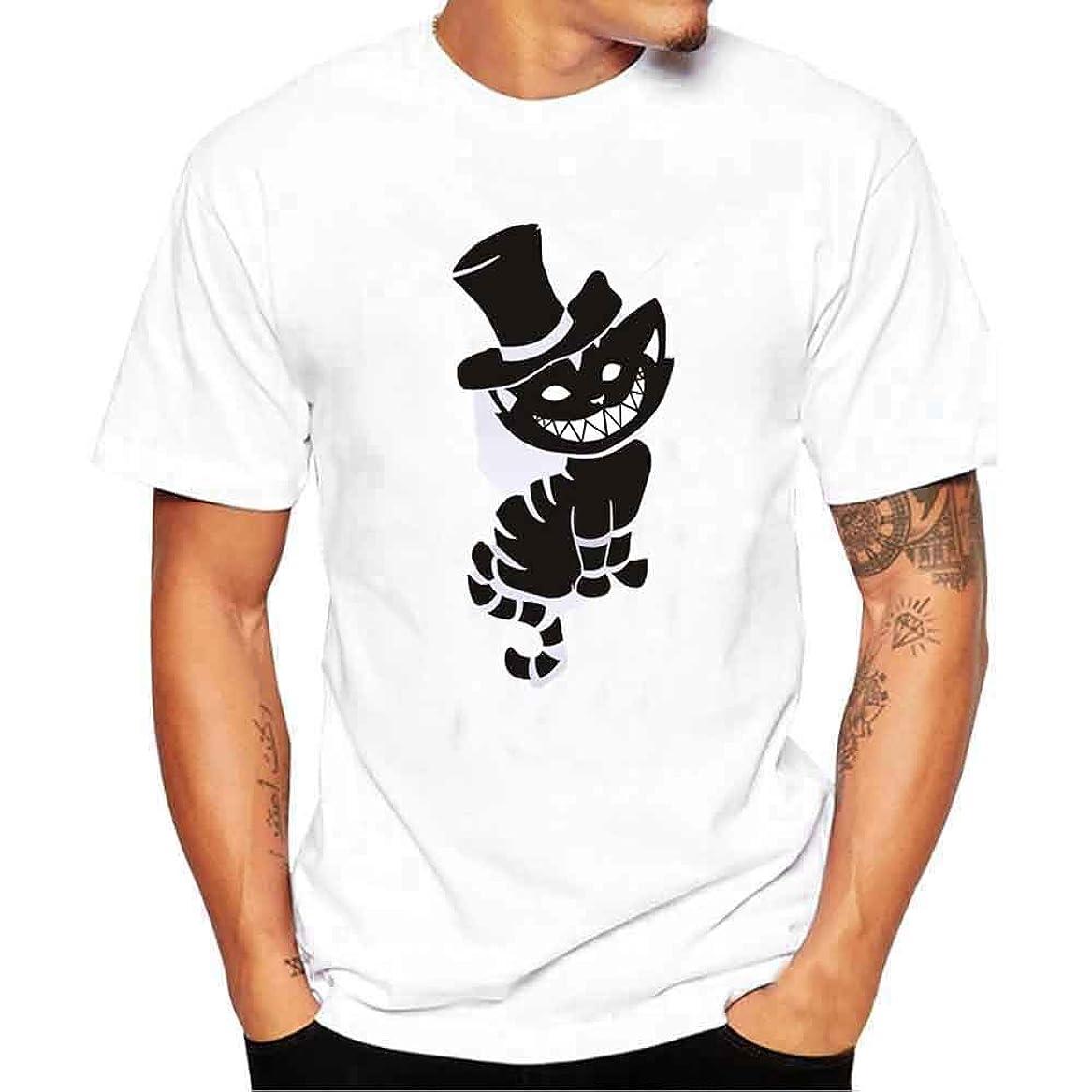 日の出センター以前はTシャツ メンズ Keysims かっこいい 猫柄 ネコ プリント かっこいい 半袖 丸襟 白tシャツ 日韓風 ゆったり 夏服 夏季対応 カジュアル 薄手 ヒップホップ ストリート 男女兼用 ファション 彼氏 男性 大きいサイズS-4XL 細身