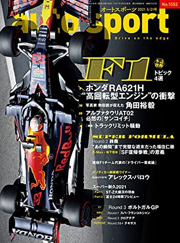 AUTOSPORT (オートスポーツ) 2021年 5/21号 [雑誌]