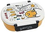SKATER Lunch Box (360ml)'Gudetama 17' [QA2BA] (Japan Import)