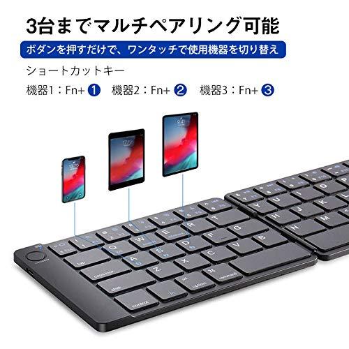 Ewin『Bluetooth折りたたみ式キーボード』