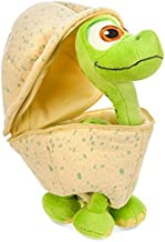 Disney The Good Dinosaur Arlo Hatch & Reveal Exclusive 10 Plush
