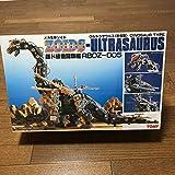 ゾイド ウルトラザウルス RBOZ-005 未組立
